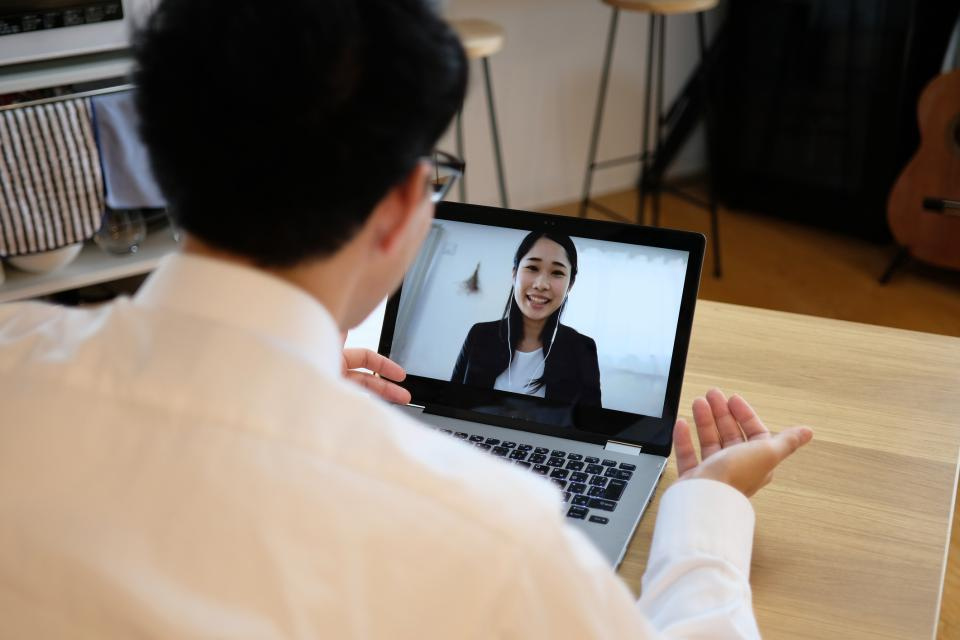 iStock image: virtual interview
